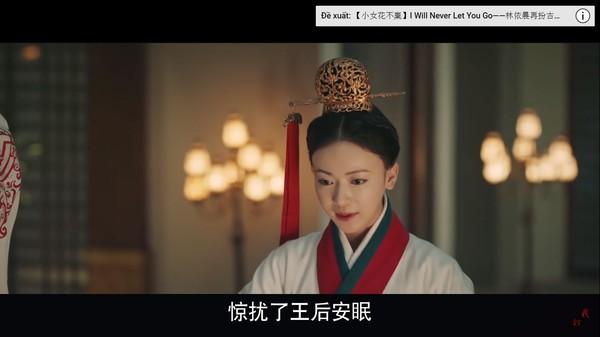 Hạo Lan truyện tập 7-8: Hoàng Hậu ban tội chết cho Hạo Lan, bị thắt cổ còn ai cứu nữ chính nữa đây? - Hình 8