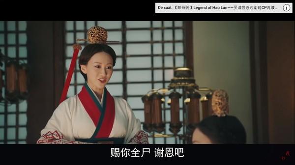 Hạo Lan truyện tập 7-8: Hoàng Hậu ban tội chết cho Hạo Lan, bị thắt cổ còn ai cứu nữ chính nữa đây? - Hình 10