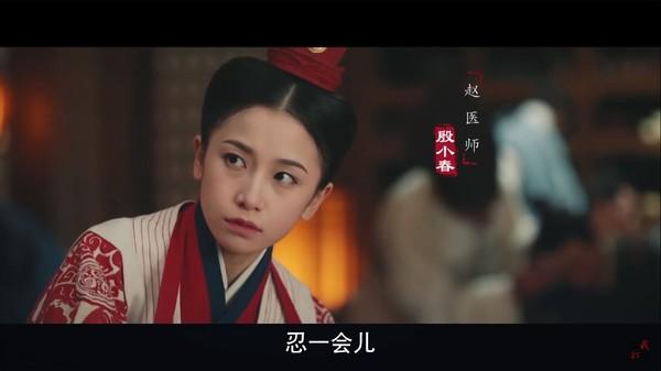 Hạo Lan truyện tập 7-8: Hoàng Hậu ban tội chết cho Hạo Lan, bị thắt cổ còn ai cứu nữ chính nữa đây? - Hình 4
