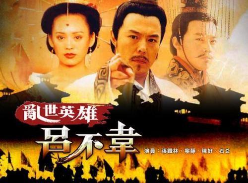 'Hạo Lan truyện': Ninh Tịnh từng là Triệu Cơ, sau bao nhiêu năm lại trở thành Vương hậu Triệu quốc, chỉ đẹp lên chứ không thấy già đi - Hình 1