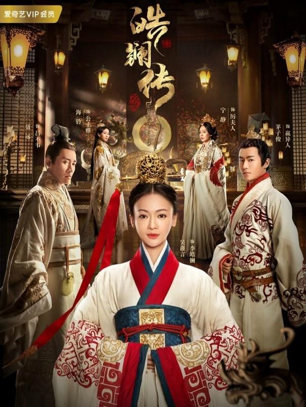 'Hạo Lan truyện': Ninh Tịnh từng là Triệu Cơ, sau bao nhiêu năm lại trở thành Vương hậu Triệu quốc, chỉ đẹp lên chứ không thấy già đi - Hình 12
