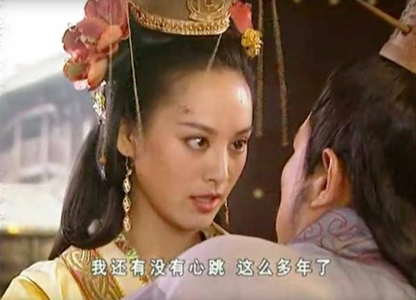 'Hạo Lan truyện': Ninh Tịnh từng là Triệu Cơ, sau bao nhiêu năm lại trở thành Vương hậu Triệu quốc, chỉ đẹp lên chứ không thấy già đi - Hình 6