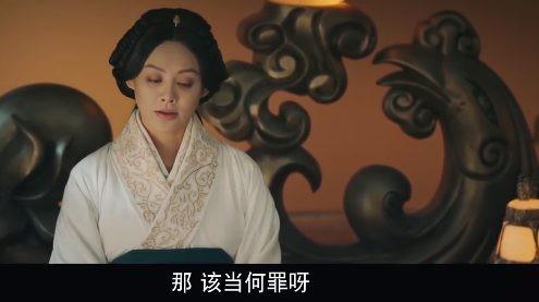 'Hạo Lan truyện': Ninh Tịnh từng là Triệu Cơ, sau bao nhiêu năm lại trở thành Vương hậu Triệu quốc, chỉ đẹp lên chứ không thấy già đi - Hình 23