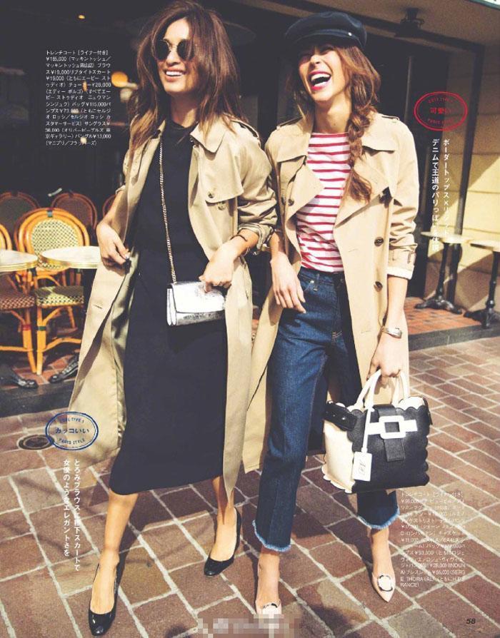 6 mẫu áo khoác nữ cực sành điệu thu hút nhiều chị em - Hình 1