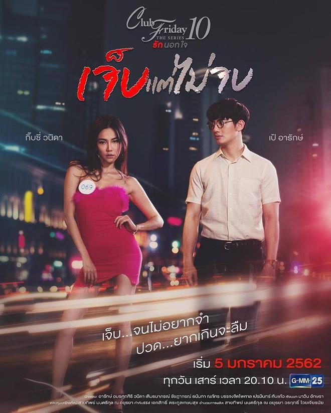 Toát mồ hôi hột khi xem 2 phim Thái Lan về gái làng chơi: Đến Quỳnh Búp Bê cũng phải chào thua! - Hình 5