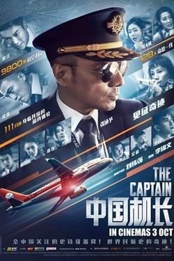 Nhìn lại những cảnh khóc của các phim cũ mới thấy vì sao cảnh khóc của Angelababy trong Cơ trưởng Trung Quốc được được đánh giá cao! - Hình 1