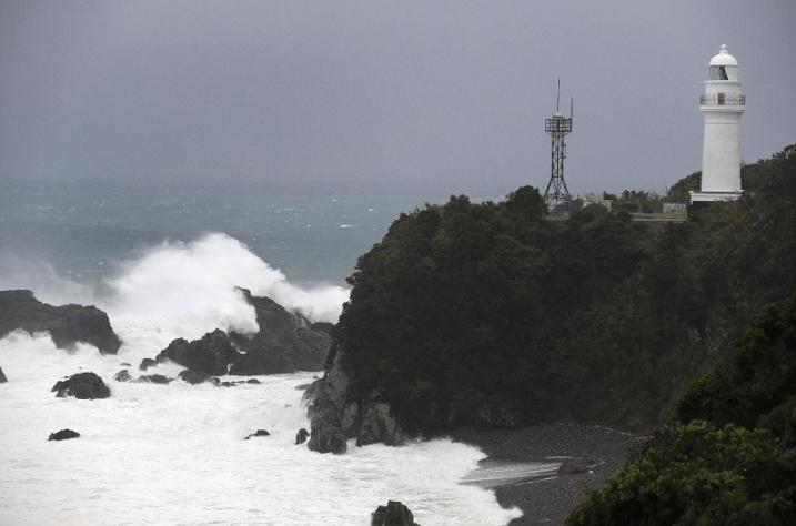 Tàu hàng bị siêu bão Hagibis đánh chìm ở Vịnh Tokyo, chưa có thông tin 2 thủy thủ Việt Nam - Hình 1