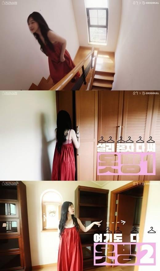 Những hình ảnh Sulli trong căn nhà nơi cô chọn kết thúc cuộc đời bằng cách tự tử khiến ai cũng xót xa - Hình 3