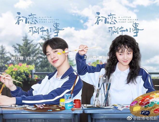 A Little Thing Called First Love bản Trung tung teaser tiểu đường: Chưa đầy một phút Lai Kuan Lin ôm nữ chính 800 lần? - Hình 1