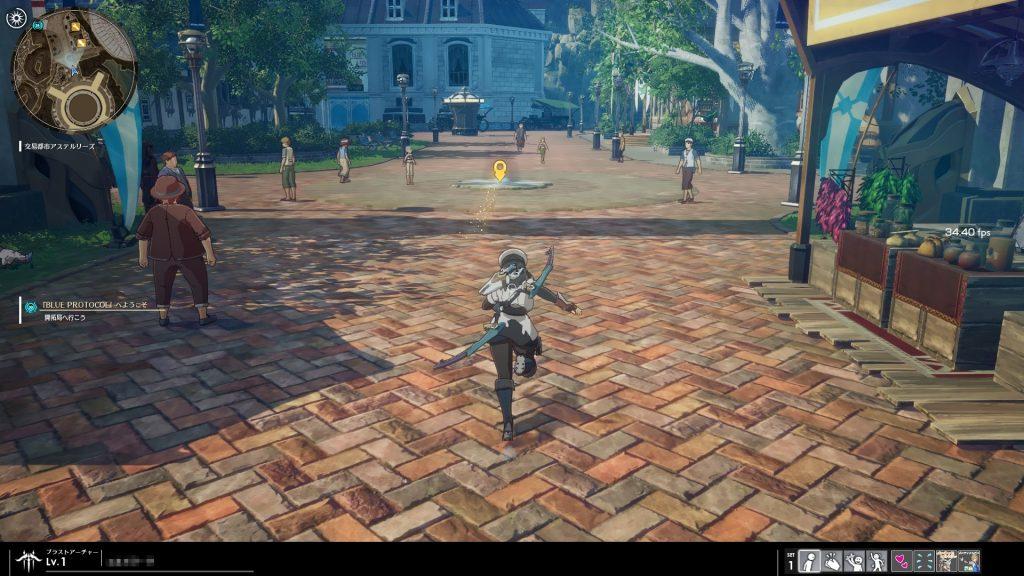Blue Protocol - Dự án MMO đầy tham vọng của Bandai Namco - Hình 1