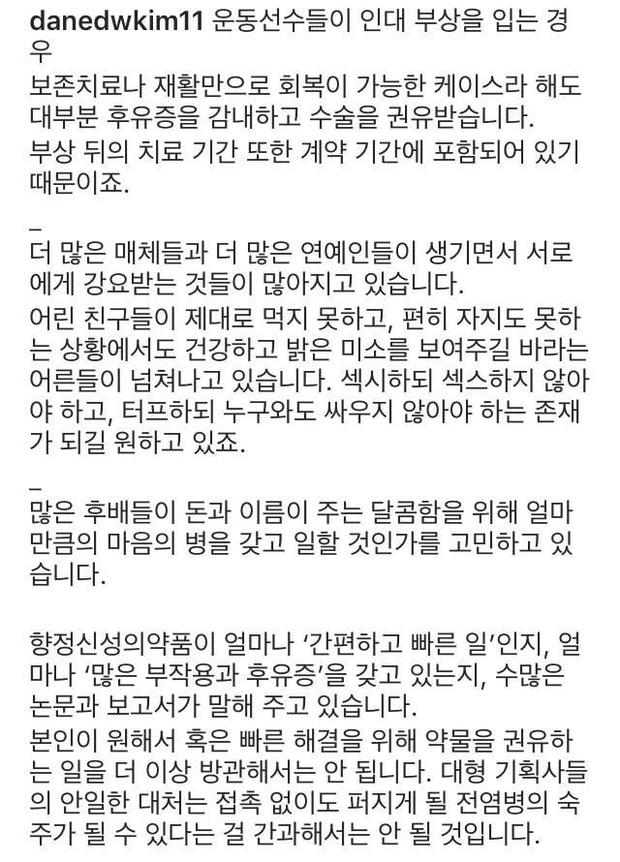 Sau vụ Sulli tự tử, cựu nghệ sĩ SM lên tiếng đáng suy ngẫm: Chỉ trích gay gắt công ty giải trí về vấn nạn trầm cảm của sao Kbiz - Hình 1
