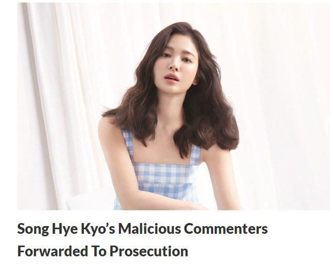 Song Hye Kyo tự cứu mình khi trở thành nạn nhân bạo lực mạng xã hội, kiện 15 người và khiến 2 người phải hầu tòa vì tội danh phỉ báng - Hình 2
