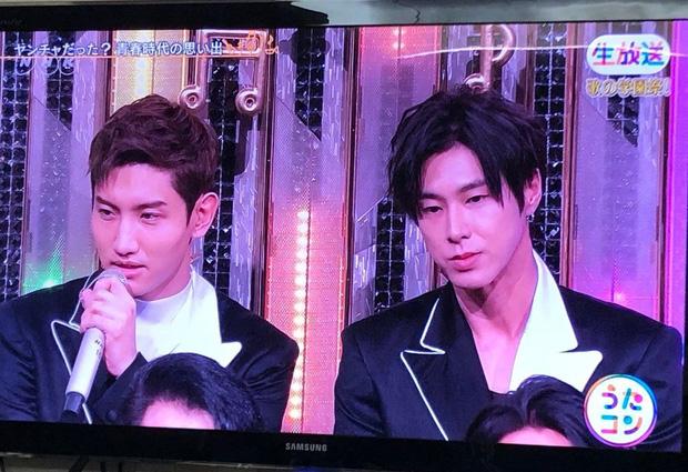 DBSK được khen chuyên nghiệp dù thất thần xuất hiện trên show Nhật sau vụ việc của Sulli - Hình 1