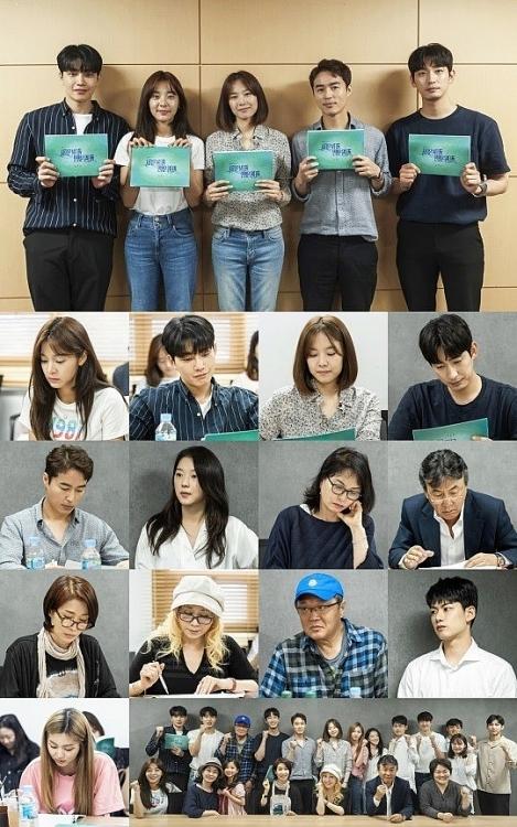 Eunbin CLC xác nhận rời vai diễn trong Beautiful Love Wonderful Life - Hình 2