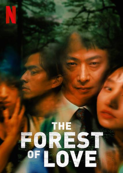 The Forest of Love (Netflix) - Thêm một sự điên của đạo diễn thiên tài Sion Sono - Hình 2