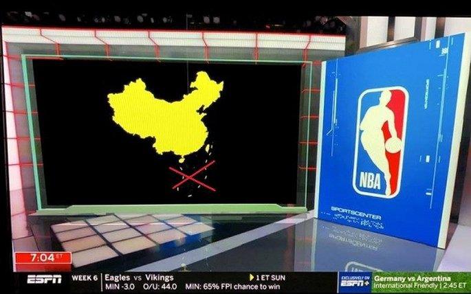 Những thủ đoạn truyền bá lắt léo, tinh vi về đường lưỡi bò phi lý của Trung Quốc - Hình 3