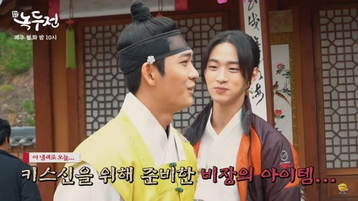 Tiểu sử chàng Nok Du: Hậu trường cảnh hôn của Jang Dong Yoon - Kang Tae Oh, Kim So Hyun phản ứng thế nào? - Hình 2