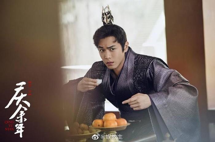 Sau bao chờ đợi, bom tấn cổ trang Khánh dư niên của Lý Thấm, Tiêu Chiến sẽ chiếu trên Tencent vào tháng 11 - Hình 1