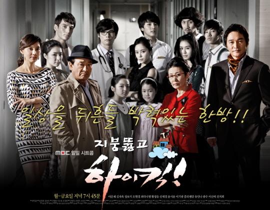Gia đình là số 1 phần 2 thoát khỏi cái bóng của bản Hàn với kết thúc có hậu - Hình 1