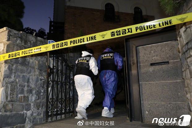 Cách chức 2 cảnh sát để lộ tin Sulli thắt cổ tự sát ở nhà riêng - Hình 2