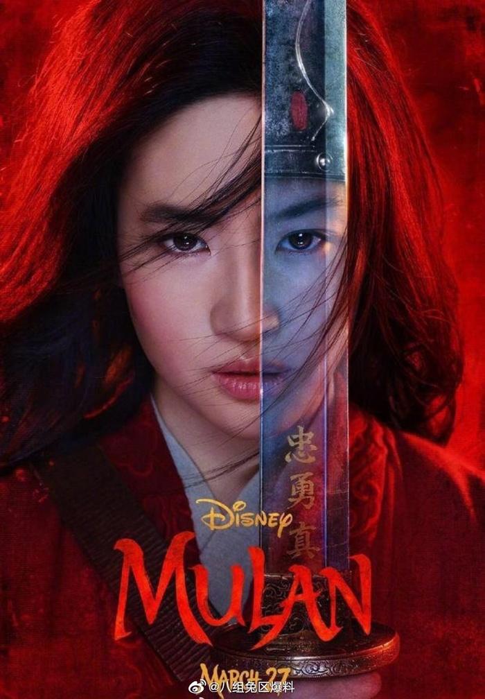 Phản ứng của khán giả trong buổi chiếu thử không được như ý, Hoa Mộc Lan của Disney phải tiến hành quay lại - Hình 1