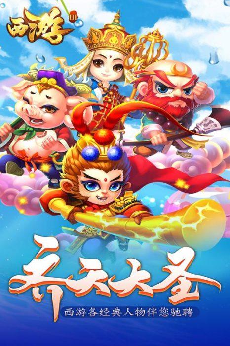 10 game mobile Trung Quốc đáng chơi ra mắt trong tuần qua (14/10 - 20/10) - Hình 5