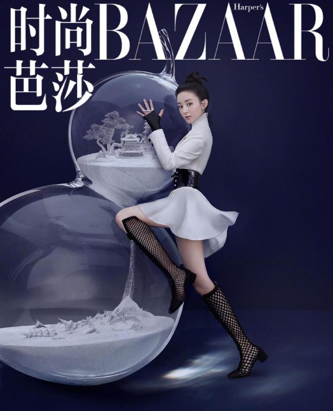 Bìa tạp chí comeback đầu tiên của Triệu Lệ Dĩnh: Chân dài, eo thon nhưng cà mặt quá đà đến mức chẳng thể nhận ra - Hình 1