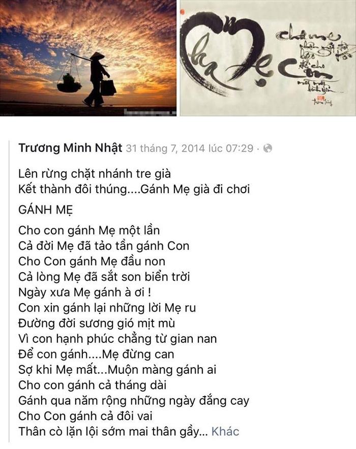 Chủ nhân ca khúc Gánh mẹ (OST Lật mặt nhà có khách) bị tác giả tố đạo thơ trắng trợn - Hình 2