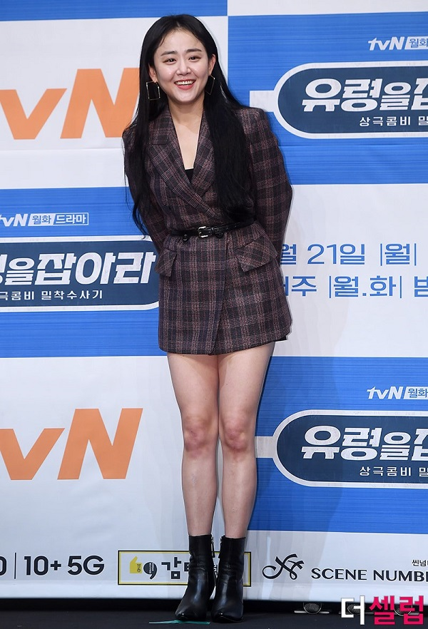 Có gì đáng mong đợi ở Catch the Ghost: Bộ phim đánh dấu sự trở lại của em gái quốc dân Moon Geun Young sau 4 năm mất tích khỏi màn ảnh nhỏ? - Hình 3