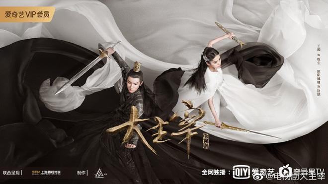Loạt phim cổ trang Hoa ngữ từng bị đắp chiếu của Vương Nguyên, Lý Hiện, Hứa Khải có cơ hội phát sóng - Hình 1