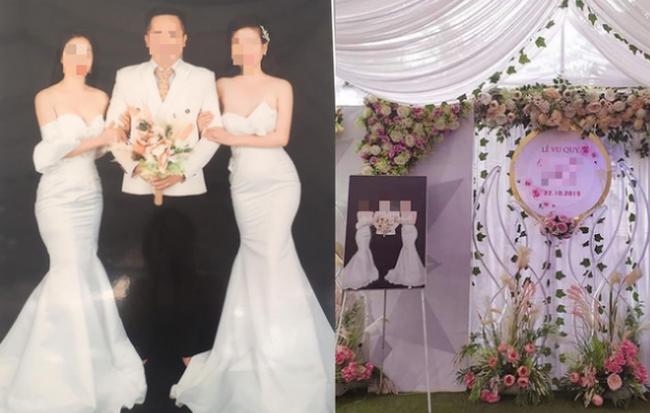 MXH xôn xao về đám cưới 1 ông 2 bà ở Thái Nguyên: 2 cô dâu vô cùng thân thiết trong bức ảnh cưới và hé lộ 1 phần sự thật phía sau - Hình 1