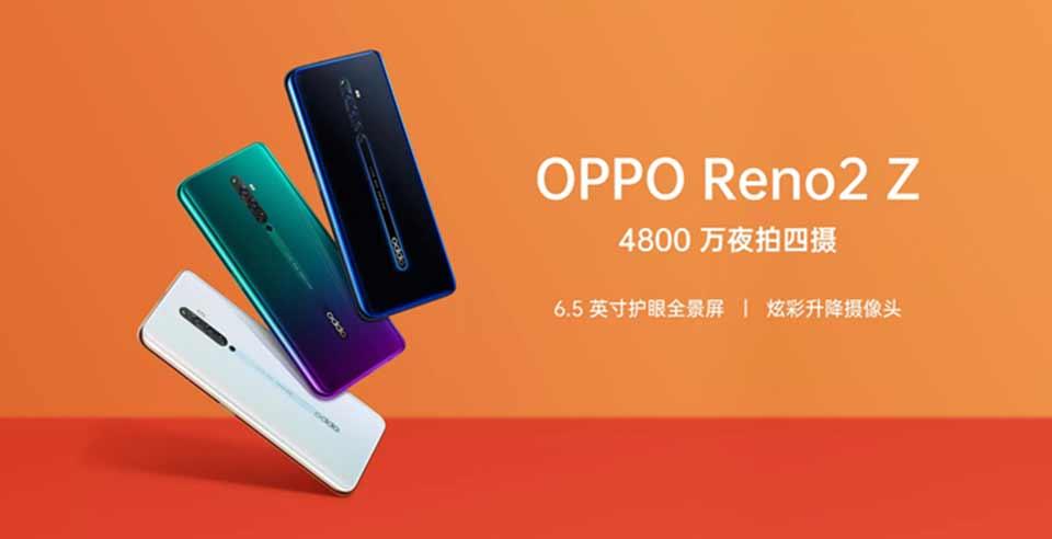 OPPO Reno2 Z được công bố với bộ xử lý Helio P90, giá 353 USD - Hình 2