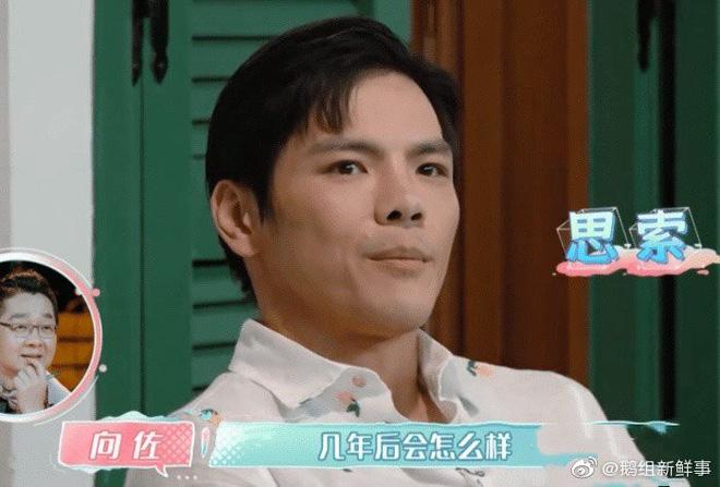 Quách Bích Đình chia sẻ muốn sinh con, câu trả lời của con trai trùm mafia Hong Kong khiến dân tình phẫn nộ - Hình 2