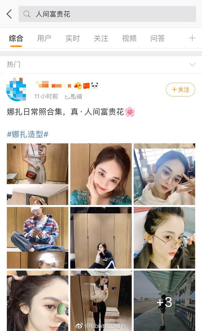 Fan Địch Lệ Nhiệt Ba và Cổ Lực Na Trát tranh cãi vì một danh hiệu nhưng netizen lại thấy ngôi sao này phù hợp hơn nhiều - Hình 1