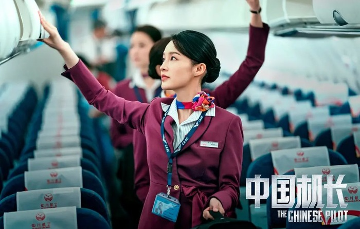 Sau thành công ở Cơ trưởng Trung Quốc và Tru Tiên, Lý Thấm lại có thêm phim mới sắp lên sóng - Hình 1