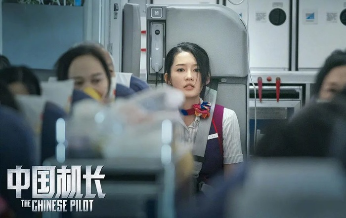 Sau thành công ở Cơ trưởng Trung Quốc và Tru Tiên, Lý Thấm lại có thêm phim mới sắp lên sóng - Hình 2
