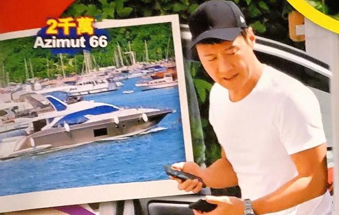 Thiên vương Lê Minh mua du thuyền 3 triệu USD tặng vợ con - Hình 1