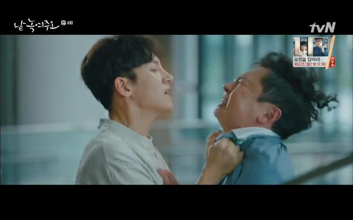 Phim Melting Me Softly tập 4: Ji Chang Wook phát hiện sự thật bị phản bội khi vừa hẹn hò lại với Yoon Se Ah? - Hình 1