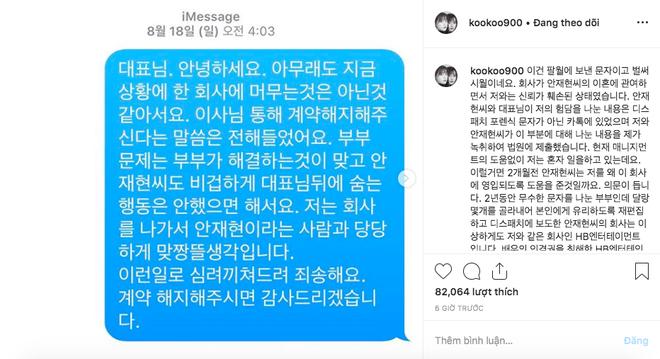 Goo Hye Sun đã comeback: Tung bằng chứng tố tin nhắn gửi Dispatch bị xào nấu, chồng dụ về một công ty có mục đích - Hình 1