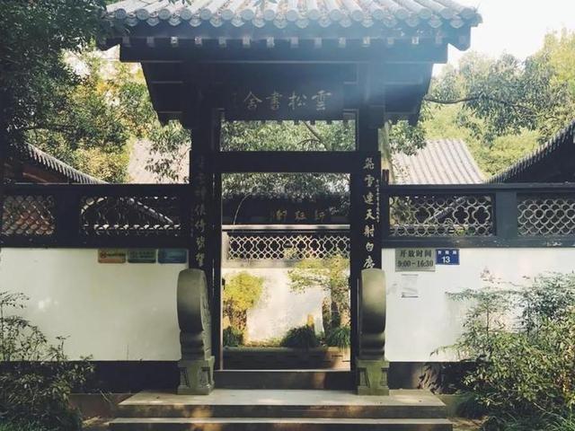 Biệt thự của cố nhà văn Kim Dung bị rao bán với giá gần 10 triệu USD - Hình 2