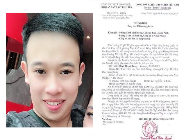 Cướp tiệm vàng ở Quảng Ninh : Lái xe bán tải đâm tên cướp là hàng xóm - Hình 1