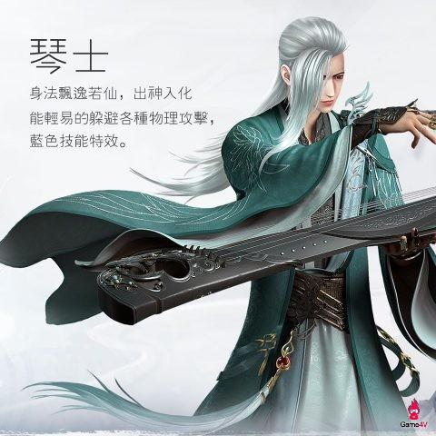 Game free VIP 13 Thần Đô Tình Hiệp Truyện chính thức khai mở toàn châu Á - Hình 3