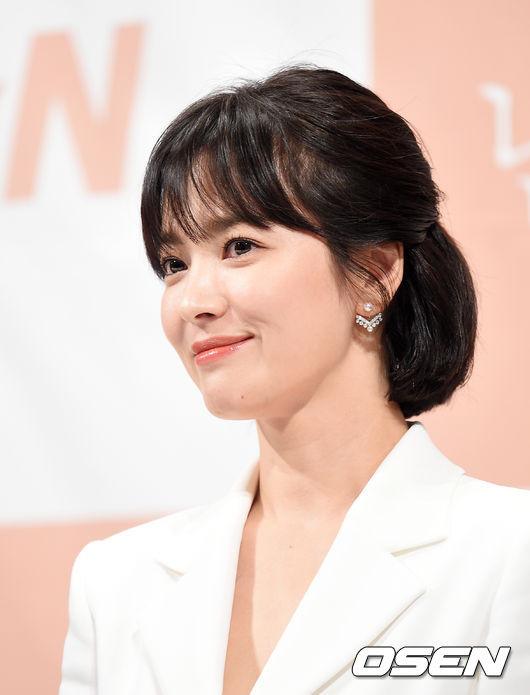 Ngày Hangul: Song Hye Kyo quyên góp, Choi Siwon (Super Junior) và BTS hưởng ứng nhiệt tình - Hình 1