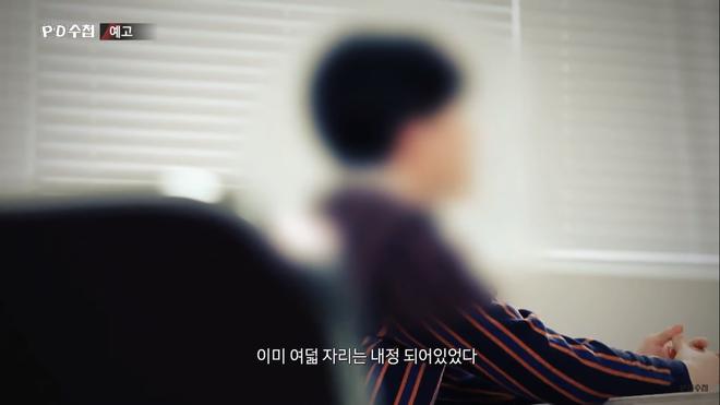 Thính mới từ MBC: Teaser thứ 2 của show truyền hình hứa hẹn bóc trần 4 mùa Produce và Idol School - Hình 1