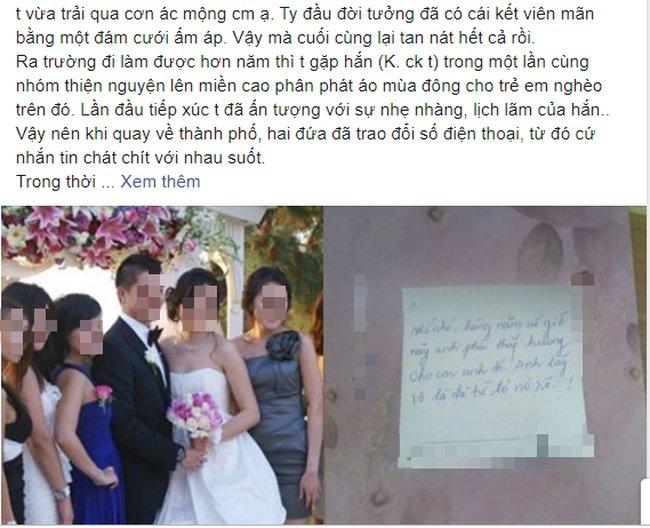 Đêm tân hôn cay đắng của người vợ mới cưới khi vừa mở tấm phong bì mừng cưới dày cộp - Hình 1