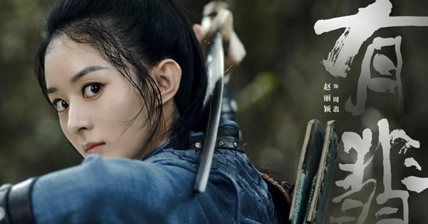 Chưa lên sóng, phim mới của Triệu Lệ Dĩnh và Trần Ngọc Kỳ đã có nhiều điểm giống nhau, netizen mong chờ phim nào hơn? - Hình 2