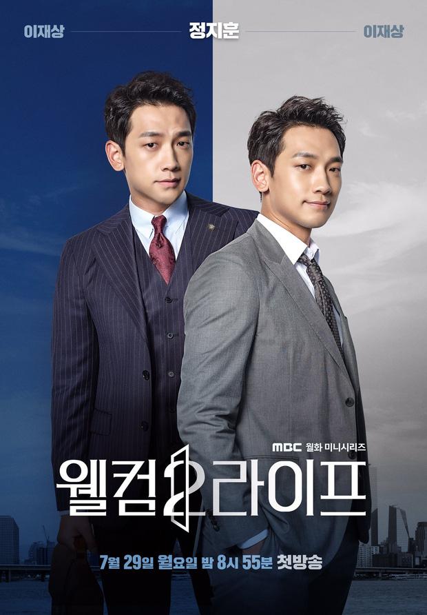 Sau khi gây bão tại Hàn Quốc, Cuộc đời thứ 2 của Bi Rain phát sóng tại Việt Nam - Hình 1