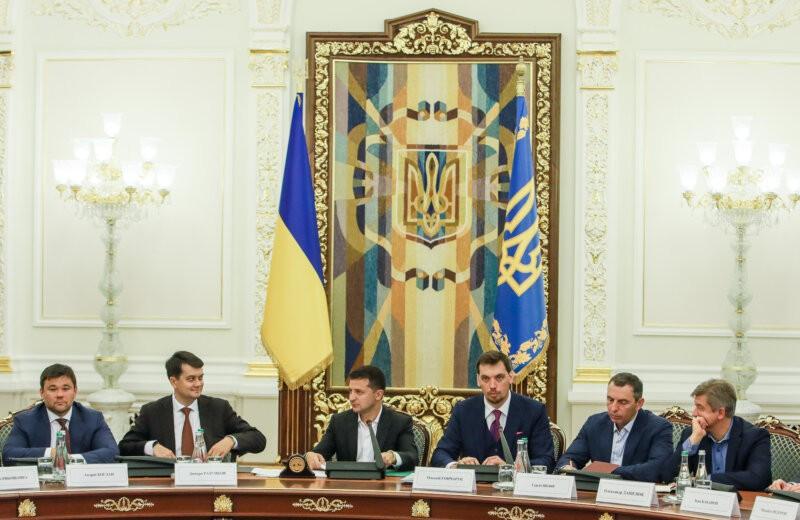 Tổng thống Ukraine bất ngờ sa thải người đại diện trong nội các - Hình 2
