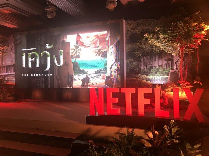 Beam Papangkorn, March Chutavuth, Pat Chayanit xuất hiện tại họp báo The Stranded - Phim Netflix Original đầu tiên của Thái Lan - Hình 2