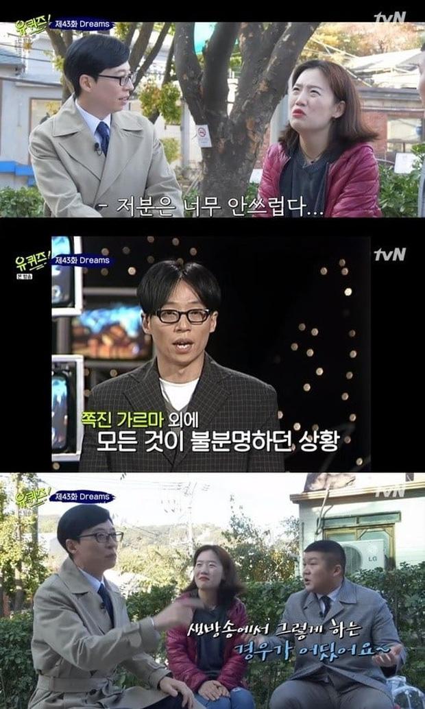Không thể ngờ MC quốc dân Yoo Jae Suk từng có suy nghĩ muốn bỏ nghề chỉ vì tật nói lắp - Hình 1